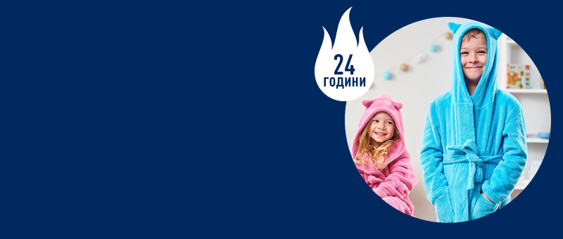 Дитячий халат Warm Hug Dormeo III