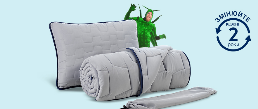 Набір подушка та ковдра AdaptiveGO